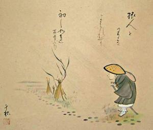 Basho - Haiku